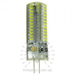 Лампа Lemanso LED G4 5W 230V 360LM 4500K силикон / LM352