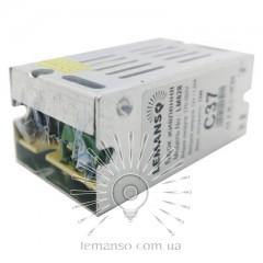 Блок питания металл LEMANSO для LED ленты 12V 15W / LM828 70*39*31mm