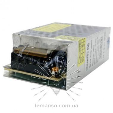 Блок питания металл LEMANSO для LED ленты 12V 36W / LM819 85*58*33mm описание, отзывы, характеристики