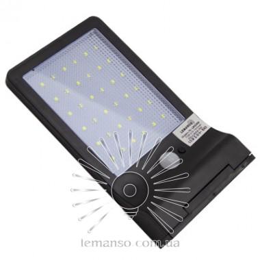 Подсветка для стены LED Lemanso 7,5W 330LM IP65 6500K с д/движения и солн. батареей / LM33008 с аккум. описание, отзывы, характеристики
