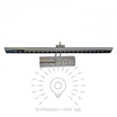 Подсветка для картин Lemanso 7W 220V 36LED 550Lm 6500K хром / LM949-7