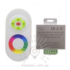 Контроллер LEMANSO для св/ленты на три каналы 12V 50-100м / LM808