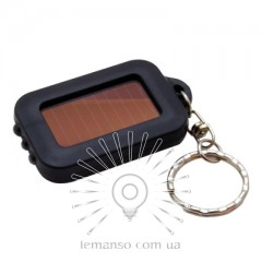Фонарик с солнечной панелью LEMANSO 3led аккум. Li 3.6V/40MAH / LMF9312 чёрный