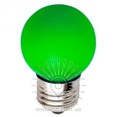 Лампа Lemanso св-ая G45 E27 1,2W зелёный шар / LM705 описание, отзывы, характеристики