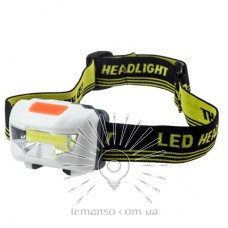 Flashlight LEMANSO COB on the head / LMF47 plastic