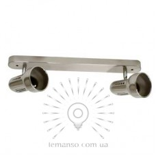 Спот Lemanso ST194-2 75W 2xR63 E27 металл без выкл. / титан