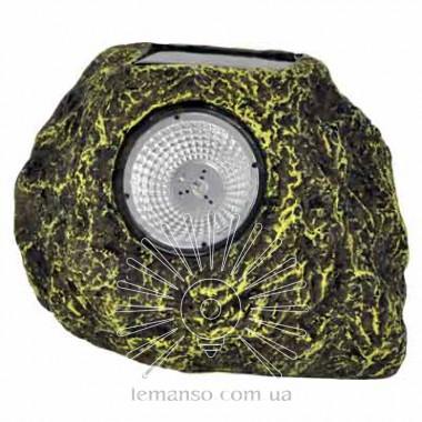 Светильник LED газон Lemanso с выкл., 1LED белый IP44 1год/ CAB90 Камень, (12шт./упак.), цена за 1шт. описание, отзывы, характеристики