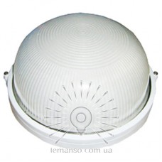 Светильник LEMANSO круг метал. 100W без реш. BL-1101 белый