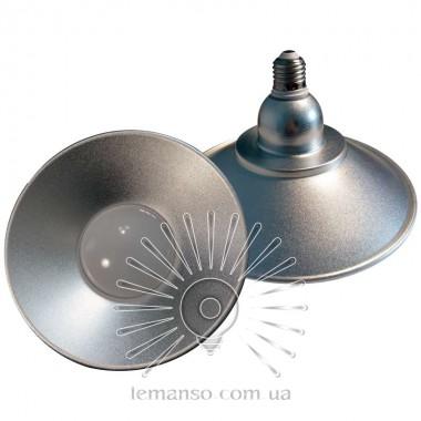 Лампа Lemanso LED IP65 + метал. отражатель 24W E27 1920LM 6500K серебро/ LM710 описание, отзывы, характеристики