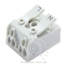 Клемма соединительная двойная 2 контактная Lemanso / LMA2607