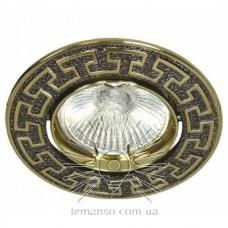 Спот Lemanso DL2008 античное золото MR16