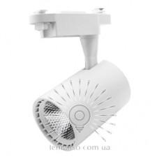 Трековый светильник LED Lemanso 10W 700LM 6500K 100-265V белый / LM3211-10