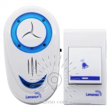 Звонок Lemanso 230V LDB46 белый с синим описание, отзывы, характеристики