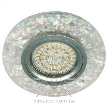 Спот Lemanso ST155 прозрачный MR16 50W  G5.3 + подсветка 3W 4000K с драйвером описание, отзывы, характеристики