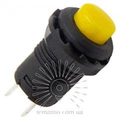 Кнопка Lemanso LSW34 круглая жёлтая без фикс. OFF-ON / DS-227 (мгновенная) 1A 250VAC