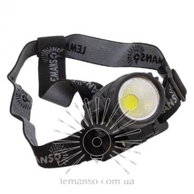 Фонарик LEMANSO COB на голову / LMF43 пластик описание, отзывы, характеристики