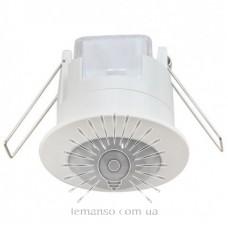Датчик движения LEMANSO LM686 360° белый