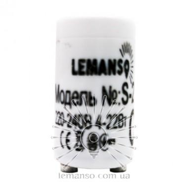 Стартер Lemanso 220V 4-22W S-2 описание, отзывы, характеристики