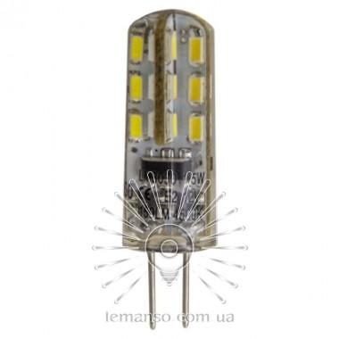 Лампа Lemanso св-ая G4 24LED 1,5W AC/DC 12V 150LM 4500K силикон / LM3030 описание, отзывы, характеристики