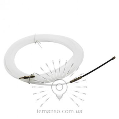 Протяжка кабеля d=3мм 10м Lemanso LMK201 нейлоновая белая описание, отзывы, характеристики
