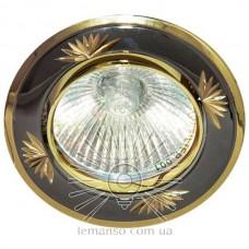 Спот Lemanso DL246 черный металлик-золото