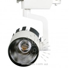 Трековый светильник LED Lemanso 30W 2400LM 6000K белый / LM508-30