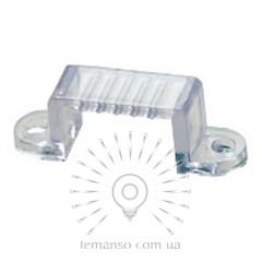 Крепеж к стене Lemanso LD131 для LED ленты 120*2835 220V