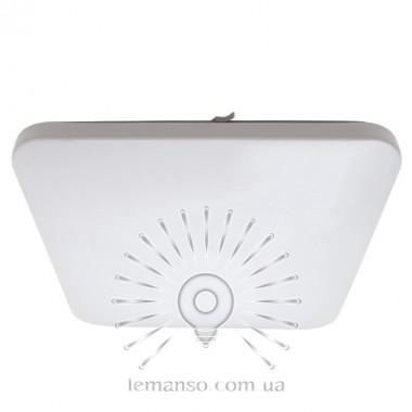 Свет-к LED Lemanso 45W 2700-6500K 3600LM