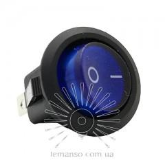 Переключатель  Lemanso  LSW07 круглый синий с подсв. / KCD1-101N-8