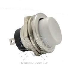 Кнопка Lemanso LSW14 круглая белая металл OFF-(ON)/ DS-212