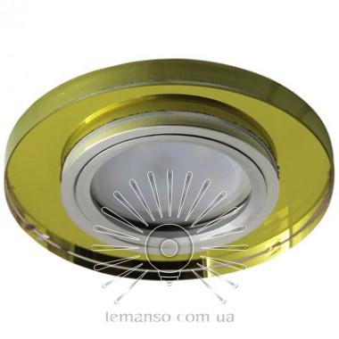 Спот Lemanso ST150 жёлтый-хром GU5.3 описание, отзывы, характеристики