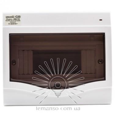 Коробка под 5-8 автоматов LEMANSO внутренняя, ABS, индикатор / LMA118 описание, отзывы, характеристики