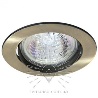 Спот Lemanso LMS002 античное золото MR-16 50W описание, отзывы, характеристики