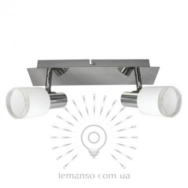 Спот Lemanso ST195-2 двойной E14 хром описание, отзывы, характеристики