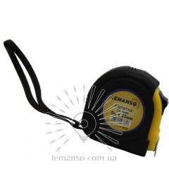 Рулетка LEMANSO 5м x 25мм LTL70009 жёлто-чёрная