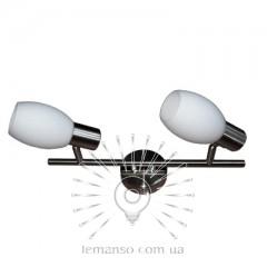 Спот Lemanso ST140-2 двойной E14 / 40W матовый хром