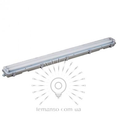 Светильник Lemanso T8 2*18W G13 IP65 (60см) гермет (магнитн. балласт) / LM968 описание, отзывы, характеристики