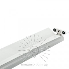 Металлический светильник для LED 2x9W 600mm  Lemanso / LM940