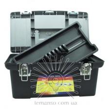 Ящик для інструментів 16