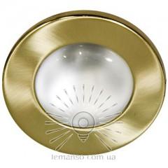 Спот Lemanso AL8102 античное золото R-50S