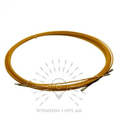 Протяжка кабеля d=3мм 5м Lemanso LMK210 стекловолокно оранж. описание, отзывы, характеристики