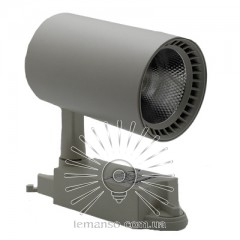Трековый светильник LED Lemanso 20W 1600LM 6500K белый / LM564-20