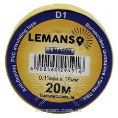 Изолента Lemanso Стандарт 10 метров желтая+2 зеленых полоски / LMA006 (10шт.)