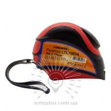 Рулетка LEMANSO 5м x 19мм LTL70014 красно-чёрная