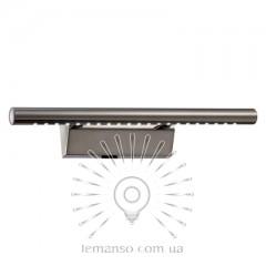 Подсветка для картин Lemanso 5W 220V 21LED 300Lm 4500K хром/ LM950
