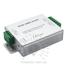 Підсилювач RGB сигналу LEMANSO для св/стрічки DC12V-24V 144W-288W алюм. корпус / LM9501