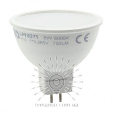 Лампа Lemanso світлодіодна MR16 8W 750LM 5000K 175-265V матова / LM3071