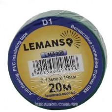 Изолента Lemanso Стандарт 20 метров зелёная / LMA006 (10шт.)