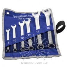 Набор ключей 6шт. LEMANSO LTL90004 синий