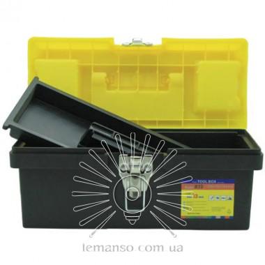 Ящик для инструментов 13
